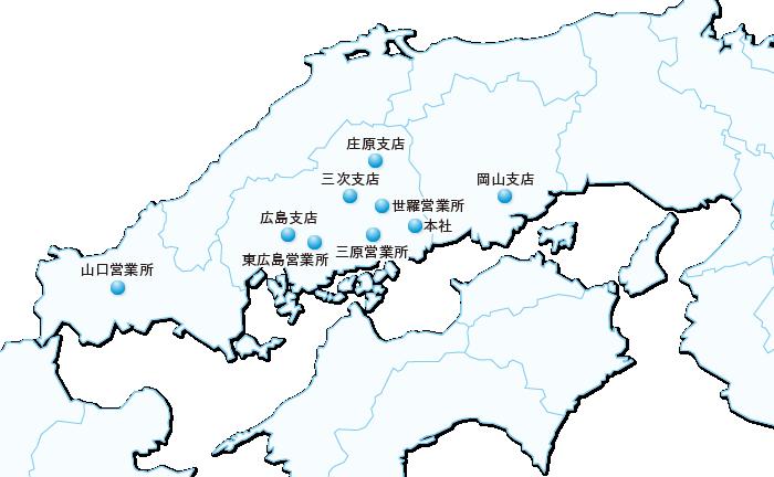支店営業所マップ